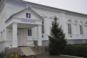 Туристичний інформаційний центр (м. Корець)