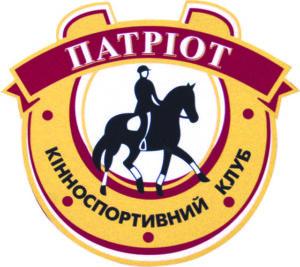 """КСК """"Патріот"""""""