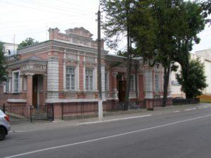 Музей нумізматики